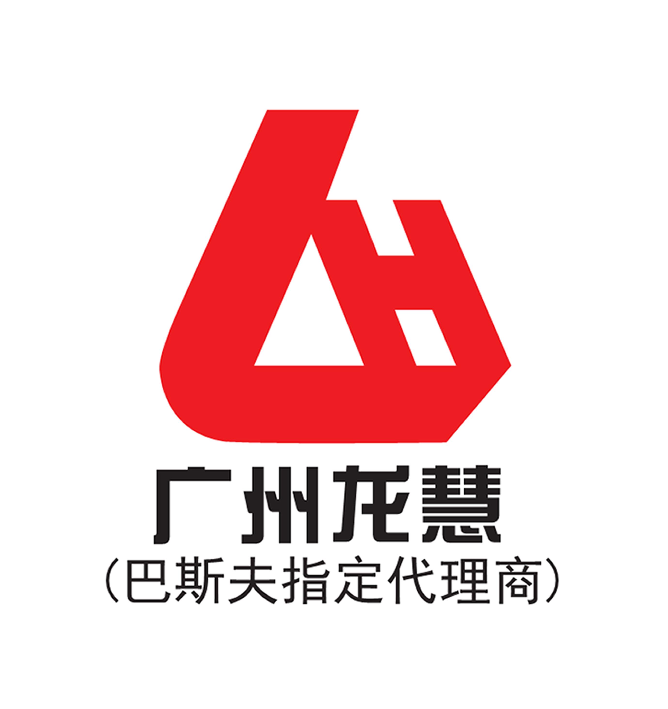 http://manual.pchi-china.com/highset/file/view/206517879259009026