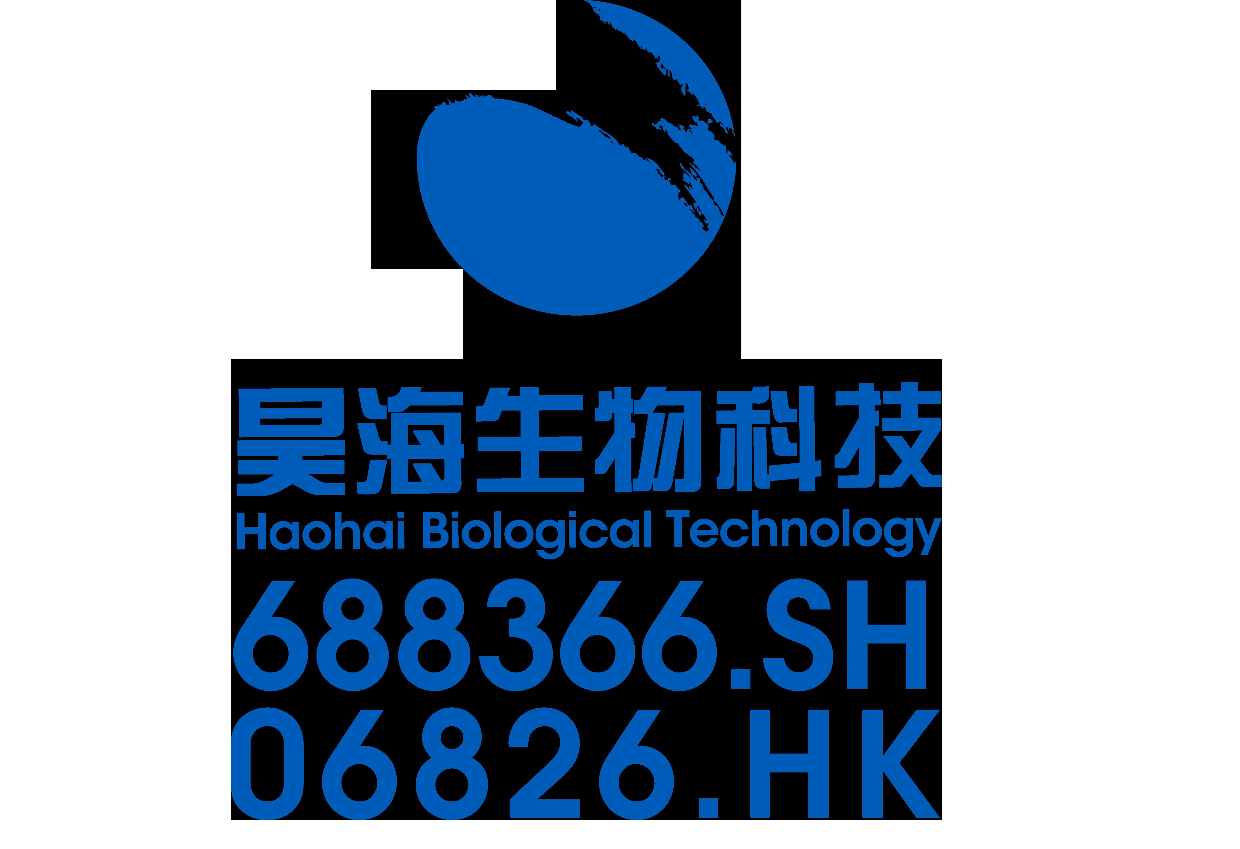 http://manual.pchi-china.com/highset/file/view/230411752058130434